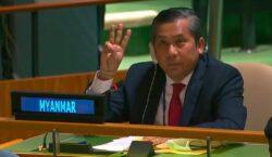မြန်မာပြည်သူတွေရဲ့ တောင်းဆိုချက်နှင့် နိုင်ငံတကာရဲ့ တုံ့ပြန်မှုတွေ လွဲချော်နေပြီလား (Salai Henry Lian)